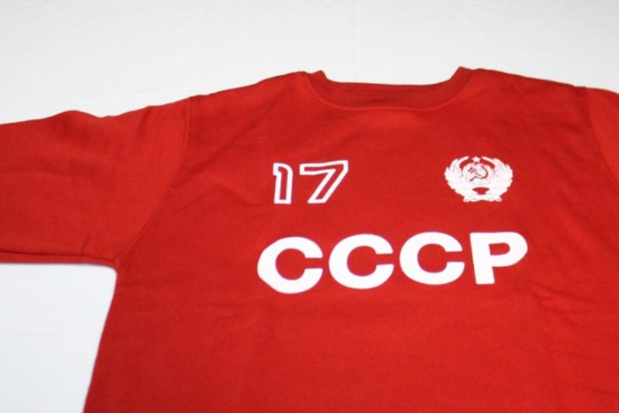 sudadera cccp lalokomotora krupskaya comunista sovietica futbol