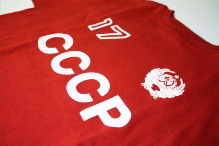sudadera cccp urss basica seleccion sovietica centenario 17 comunista
