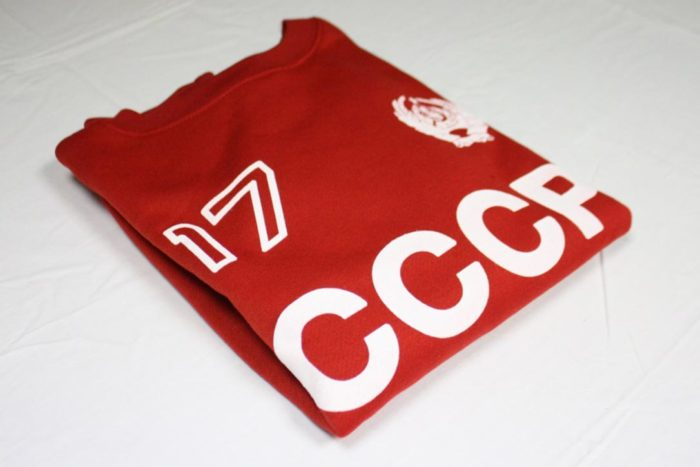 sudadera cccp basica krupskaya 17 centenario roja blanca urss soviet selección retro