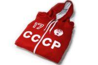 sudadera cccp roja blanca 17 urss selección sovietica rusia capucha cremallera