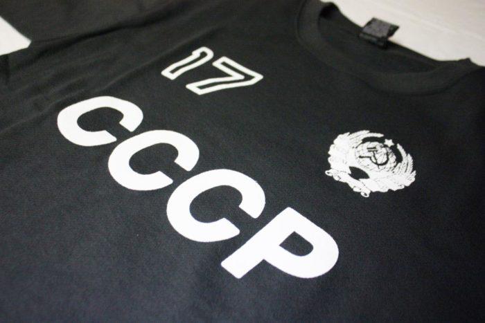 sudadera cccp gris 17 comunista urss seleccion sovietica