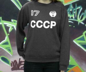 Sudadera básica gris CCCP