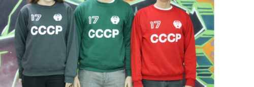 Sudadera CCCP Básica