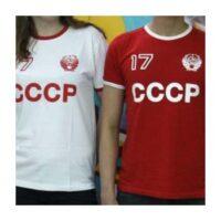 camisetas cccp lalokomotora