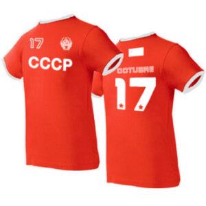 camiseta cccp roja la lokomotora