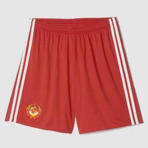 pantalon corto cccp rojo