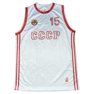 camiseta cccp sabonis blanca