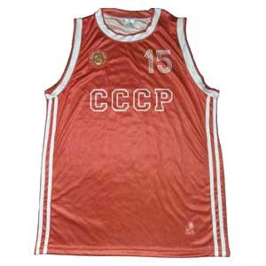 camiseta cccp sabonis roja