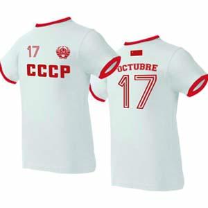 camiseta cccp blanca nueva