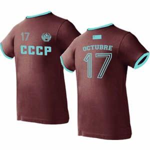 camiseta cccp hammer