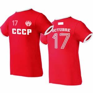 camiseta cccp roja nueva