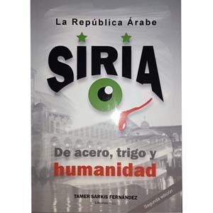 la republica arabe siria
